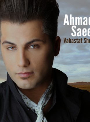 Ahmad Saeedi – Vabastat Shodam