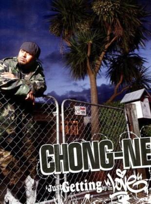 Chong Nee feat. Niki Ahu – Scenarios